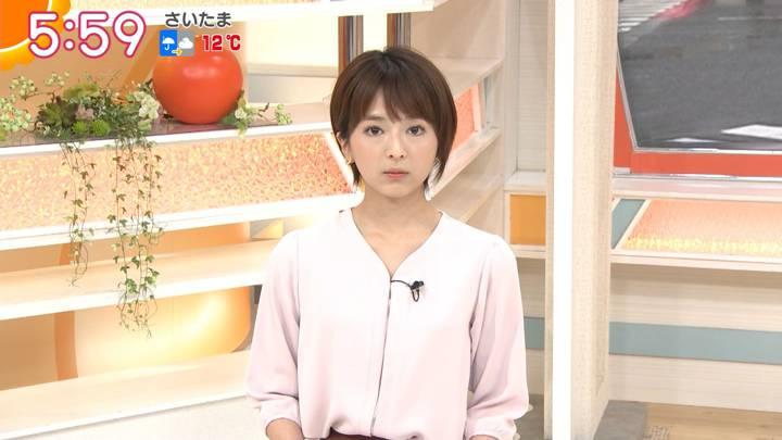 2020年04月20日福田成美の画像06枚目