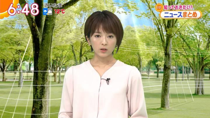 2020年04月20日福田成美の画像10枚目