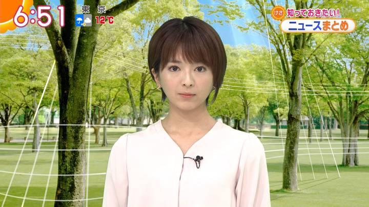 2020年04月20日福田成美の画像11枚目