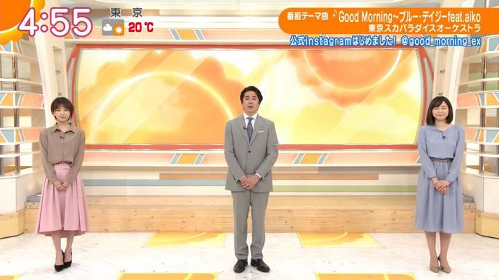 2020年04月21日福田成美の画像01枚目