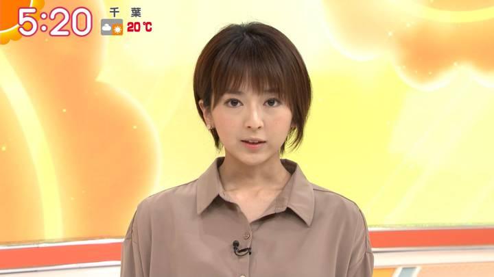 2020年04月21日福田成美の画像03枚目
