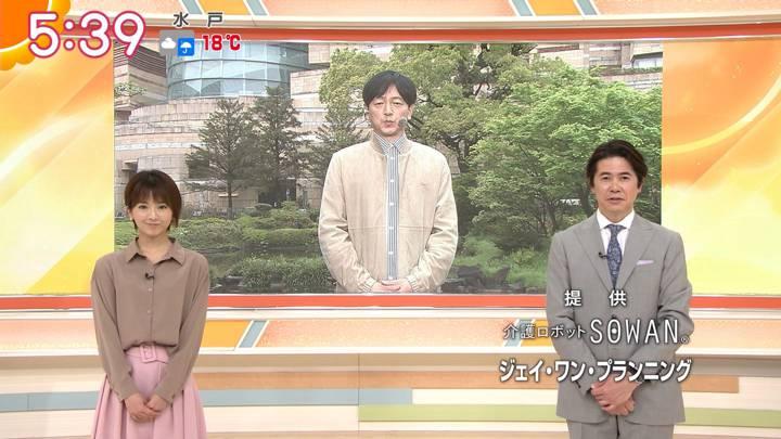 2020年04月21日福田成美の画像05枚目