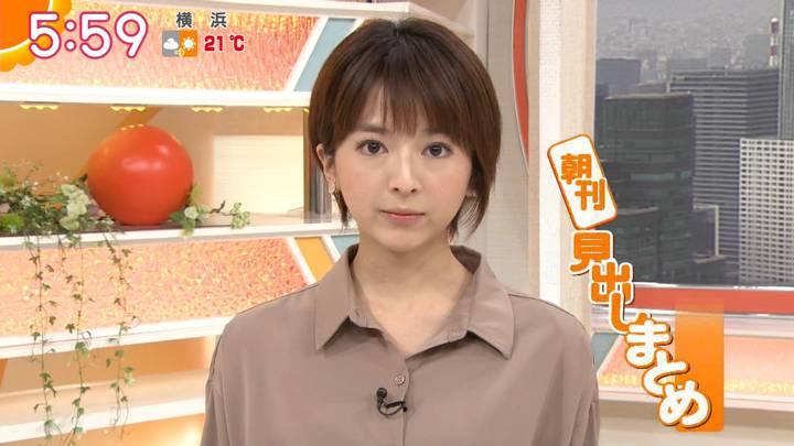 2020年04月21日福田成美の画像07枚目
