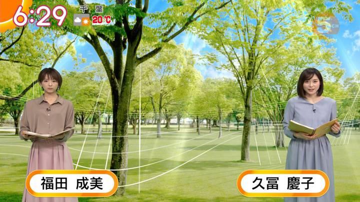 2020年04月21日福田成美の画像08枚目