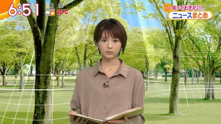 2020年04月21日福田成美の画像10枚目