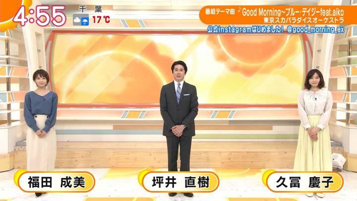 2020年04月22日福田成美の画像01枚目