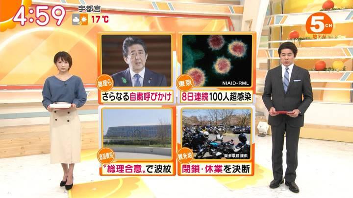 2020年04月22日福田成美の画像02枚目