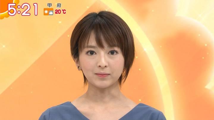 2020年04月22日福田成美の画像03枚目