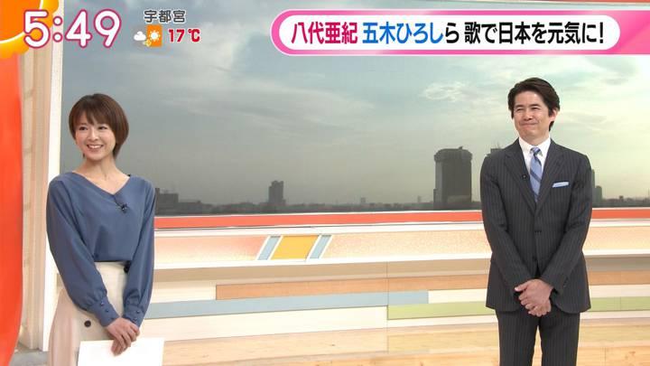 2020年04月22日福田成美の画像07枚目