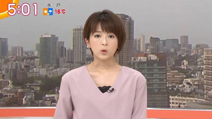 2020年04月27日福田成美の画像02枚目