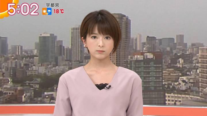 2020年04月27日福田成美の画像03枚目