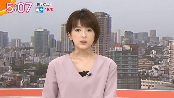 2020年04月27日福田成美の画像04枚目