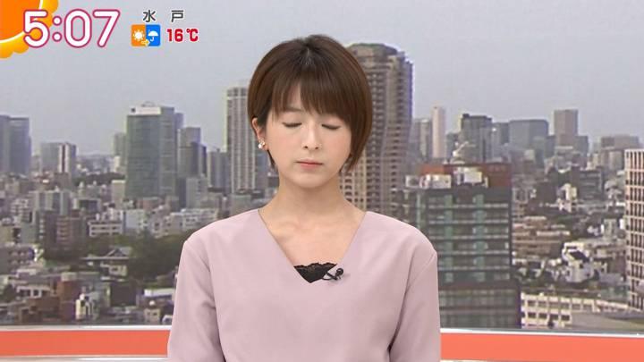2020年04月27日福田成美の画像05枚目