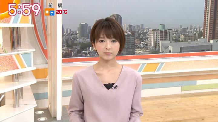 2020年04月27日福田成美の画像07枚目
