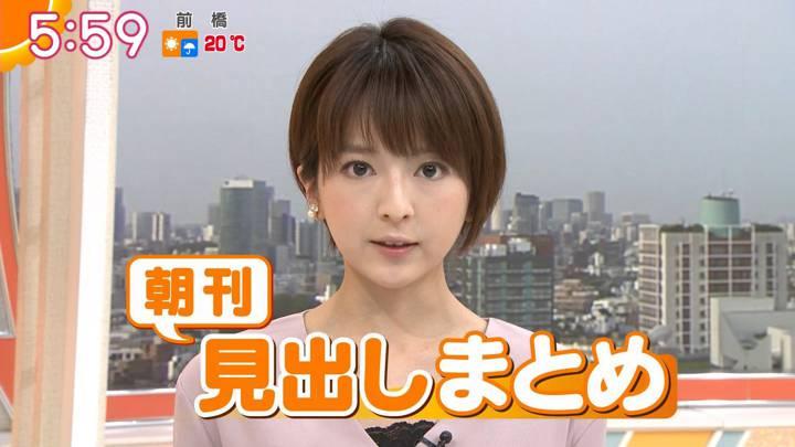 2020年04月27日福田成美の画像08枚目
