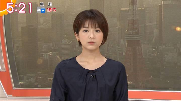 2020年04月28日福田成美の画像02枚目
