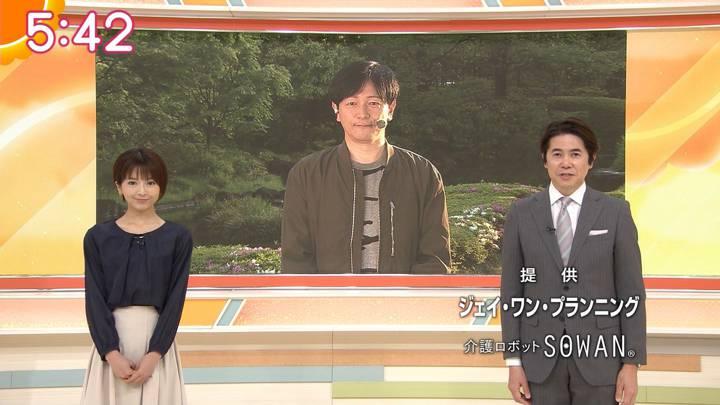 2020年04月28日福田成美の画像04枚目