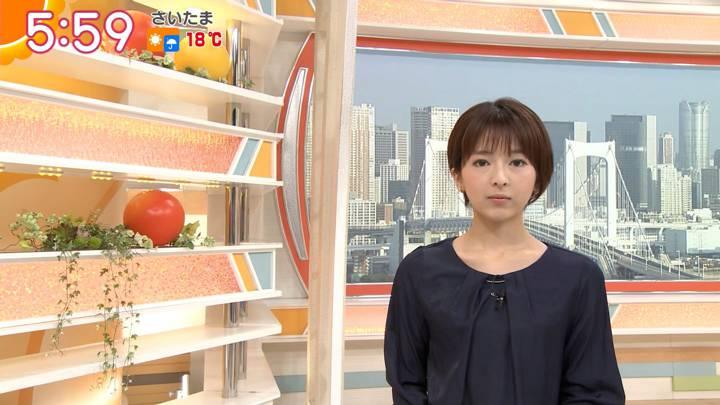 2020年04月28日福田成美の画像06枚目