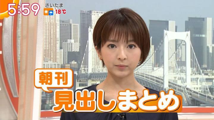 2020年04月28日福田成美の画像07枚目