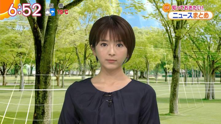 2020年04月28日福田成美の画像09枚目