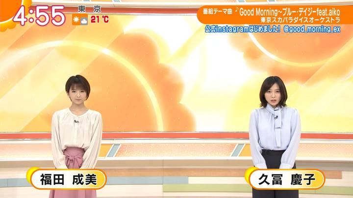 2020年04月29日福田成美の画像01枚目