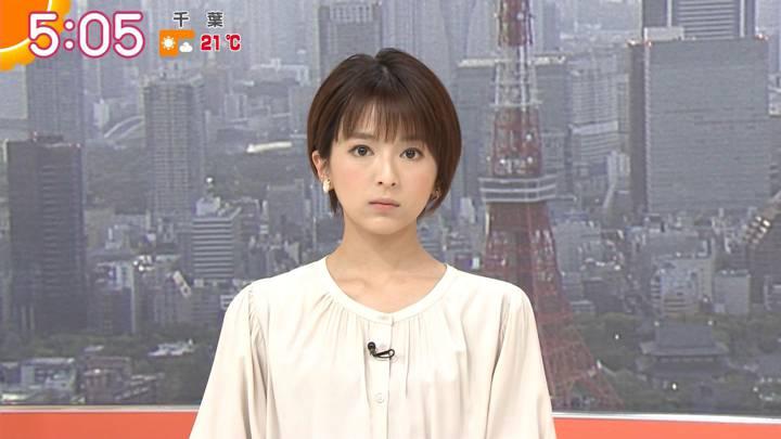 2020年04月29日福田成美の画像02枚目