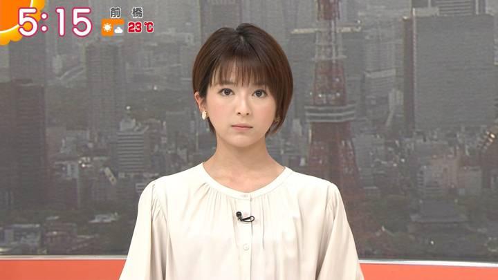 2020年04月29日福田成美の画像03枚目