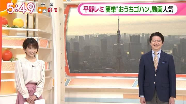 2020年04月29日福田成美の画像05枚目
