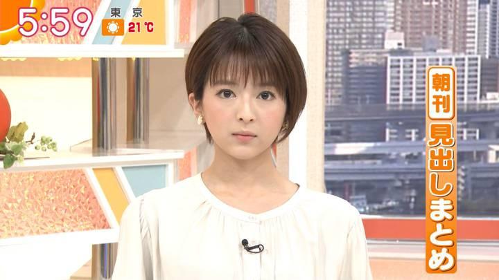 2020年04月29日福田成美の画像07枚目