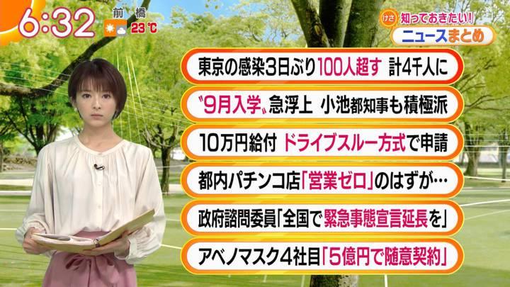 2020年04月29日福田成美の画像08枚目