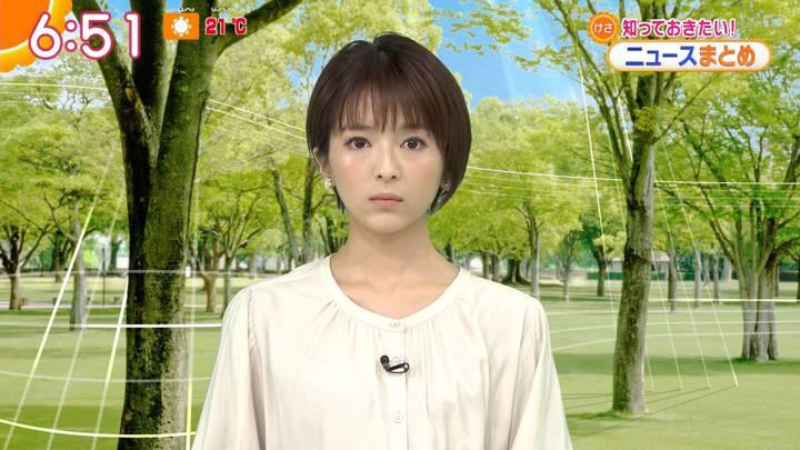 2020年04月29日福田成美の画像09枚目