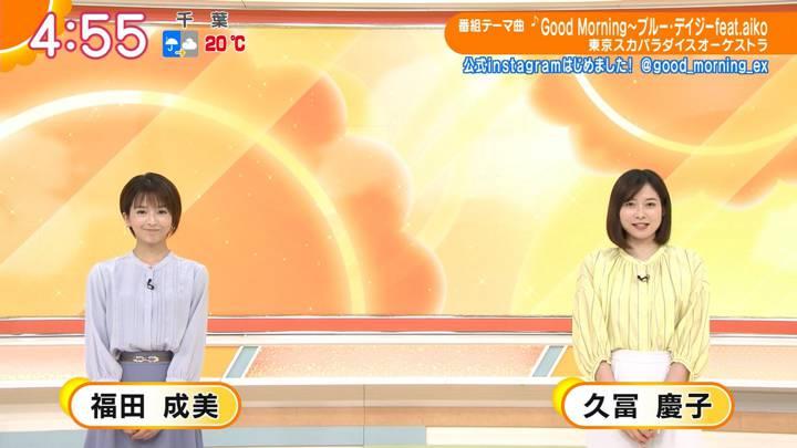 2020年05月04日福田成美の画像01枚目