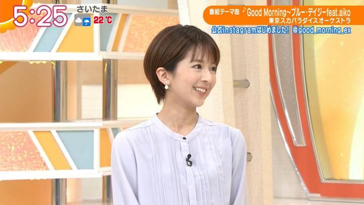 2020年05月04日福田成美の画像06枚目