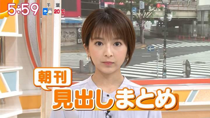 2020年05月04日福田成美の画像10枚目