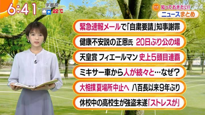 2020年05月04日福田成美の画像12枚目
