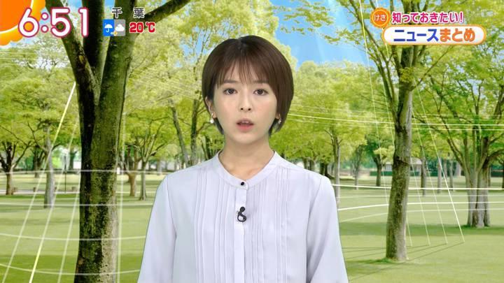 2020年05月04日福田成美の画像14枚目