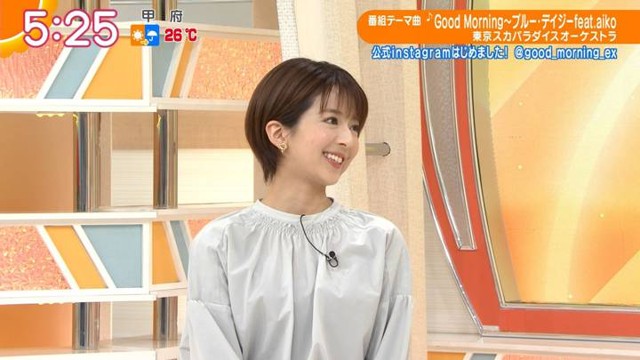 2020年05月05日福田成美の画像05枚目