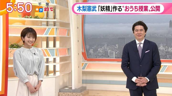 2020年05月05日福田成美の画像07枚目