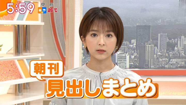 2020年05月05日福田成美の画像09枚目