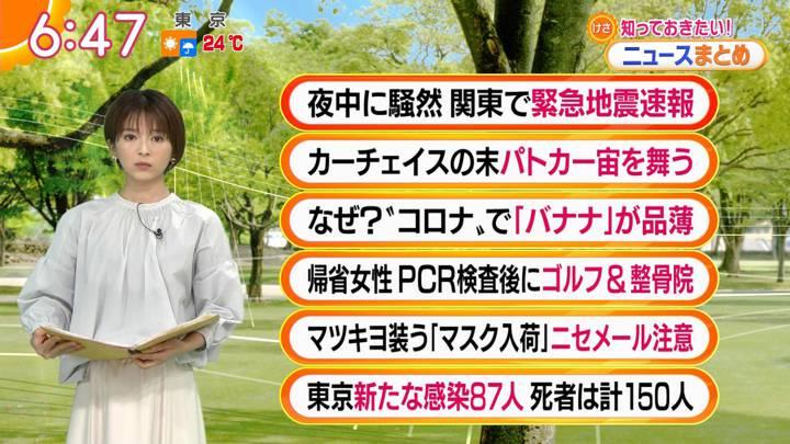 2020年05月05日福田成美の画像11枚目