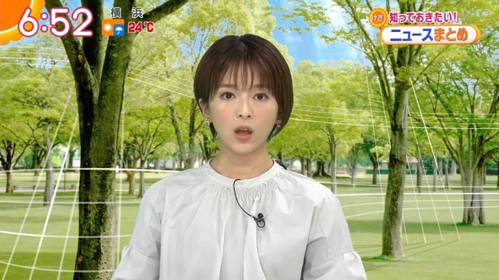 2020年05月05日福田成美の画像13枚目