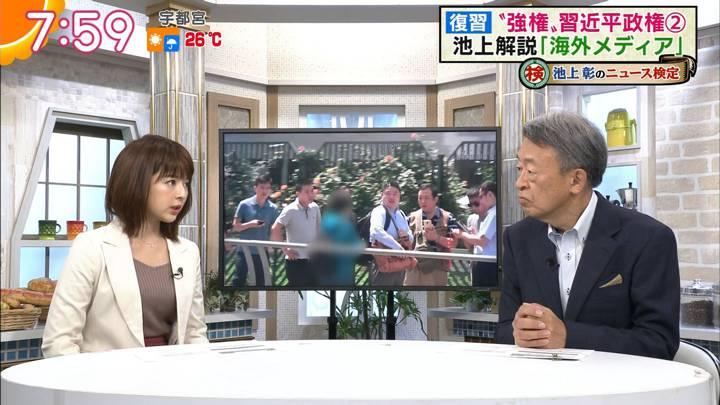 2020年05月05日福田成美の画像15枚目