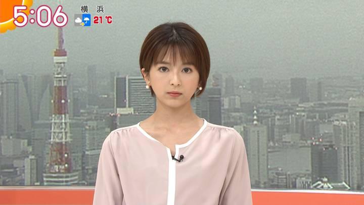2020年05月06日福田成美の画像03枚目