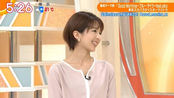 2020年05月06日福田成美の画像05枚目