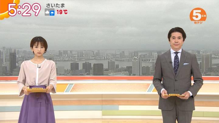 2020年05月06日福田成美の画像06枚目