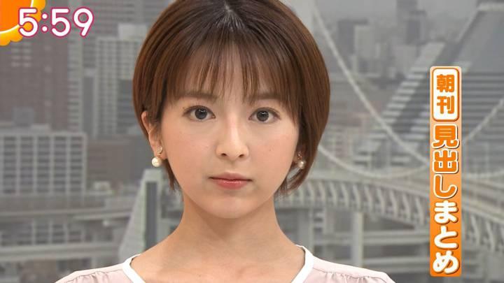 2020年05月06日福田成美の画像11枚目
