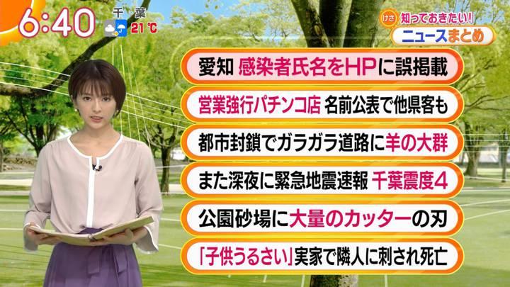 2020年05月06日福田成美の画像12枚目