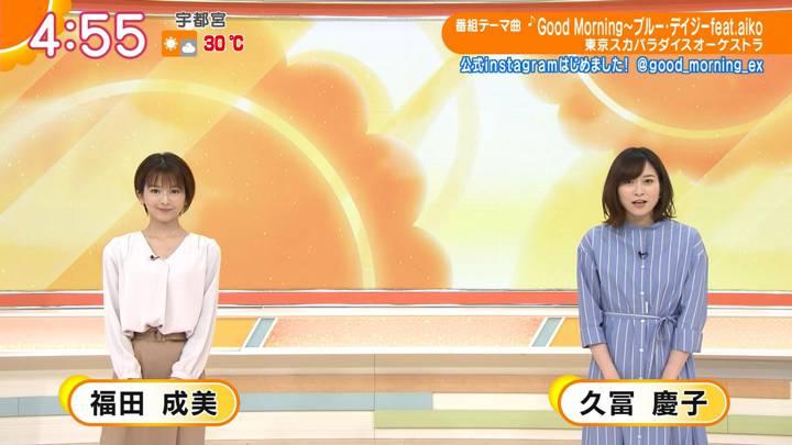 2020年05月11日福田成美の画像01枚目