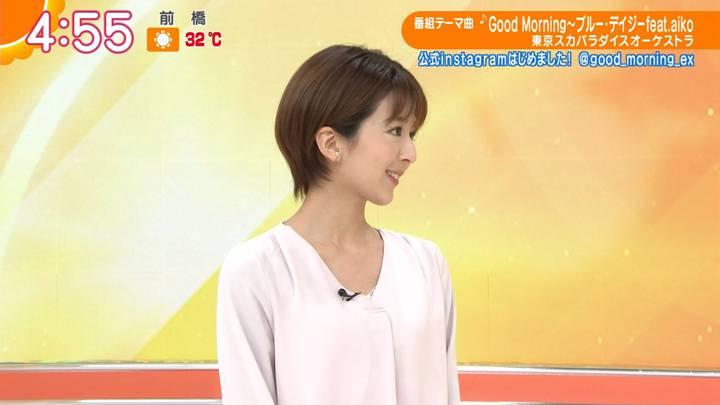 2020年05月11日福田成美の画像02枚目