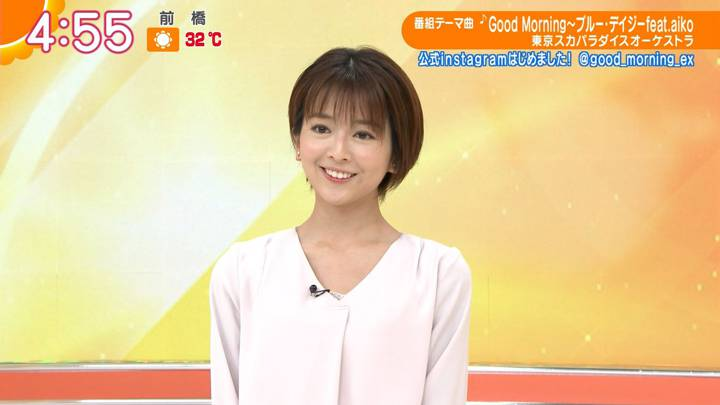 2020年05月11日福田成美の画像03枚目